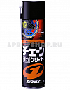 Soft99 G'zox Chain Cleaner 550 ml очеститель цепи